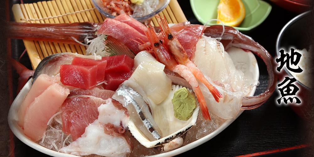 金寿し 地魚定>